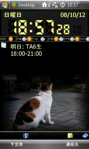 f:id:itokoichi:20081015190024j:image
