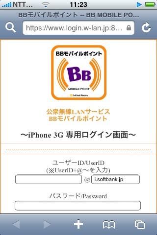 f:id:itokoichi:20081104112655j:image