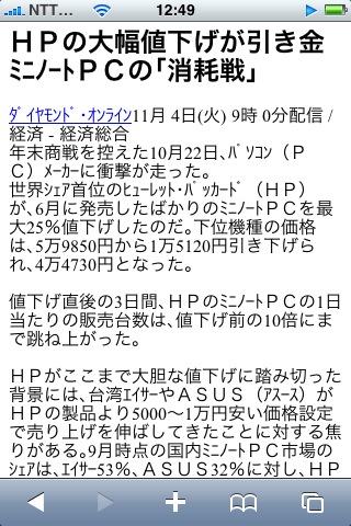 f:id:itokoichi:20081104125104j:image