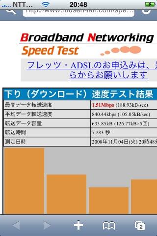 f:id:itokoichi:20081104204942j:image