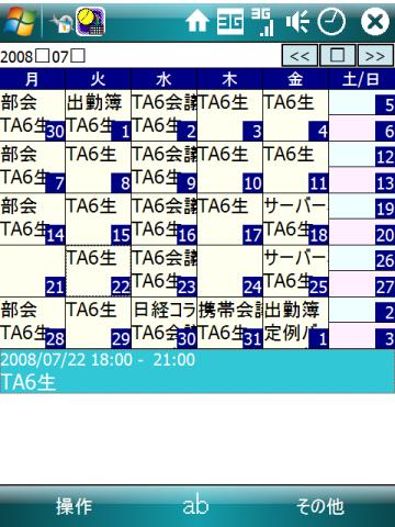 f:id:itokoichi:20081107090915j:image