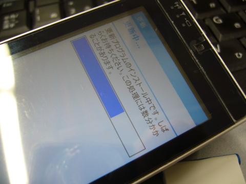 f:id:itokoichi:20081107113517j:image