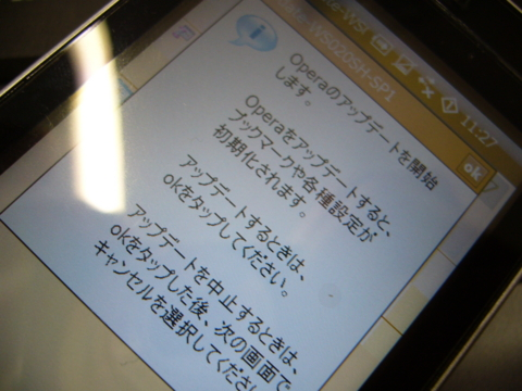 f:id:itokoichi:20081107113519j:image