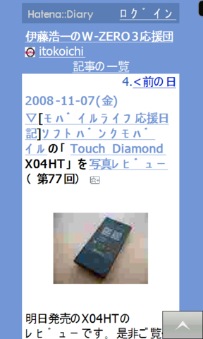 f:id:itokoichi:20081107140226j:image