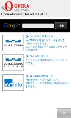 f:id:itokoichi:20081107140227j:image