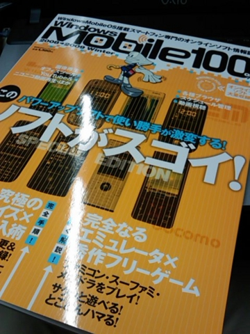 f:id:itokoichi:20081202113536j:image