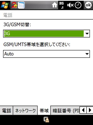 f:id:itokoichi:20081208211100j:image