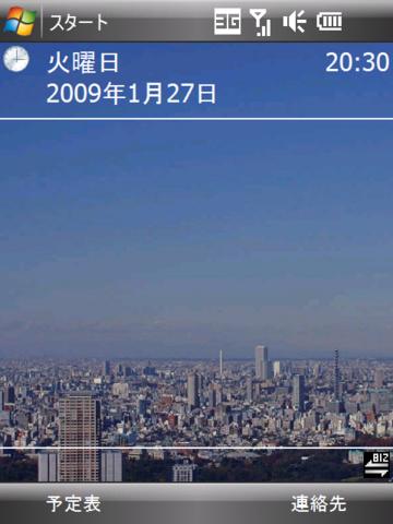 f:id:itokoichi:20090127203609j:image