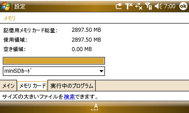 f:id:itokoichi:20090206140436j:image