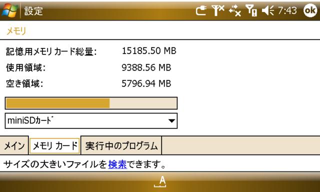 f:id:itokoichi:20090206144825j:image