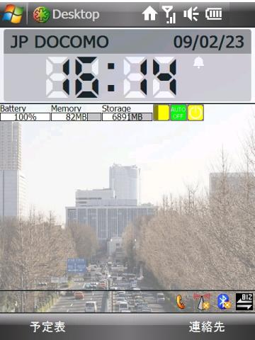f:id:itokoichi:20090223161629j:image:w240