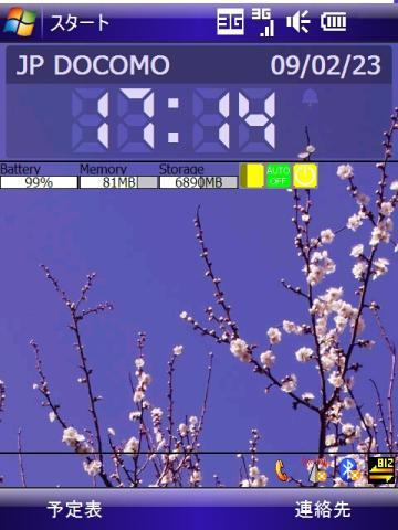 f:id:itokoichi:20090223171541j:image:w240