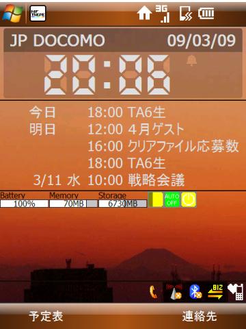 f:id:itokoichi:20090309200757j:image:w240