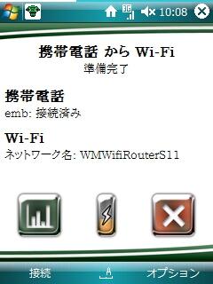 f:id:itokoichi:20090419091400j:image