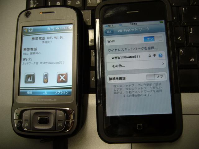 f:id:itokoichi:20090419091401j:image