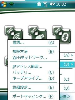 f:id:itokoichi:20090419091402j:image