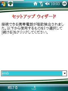 f:id:itokoichi:20090419092400j:image