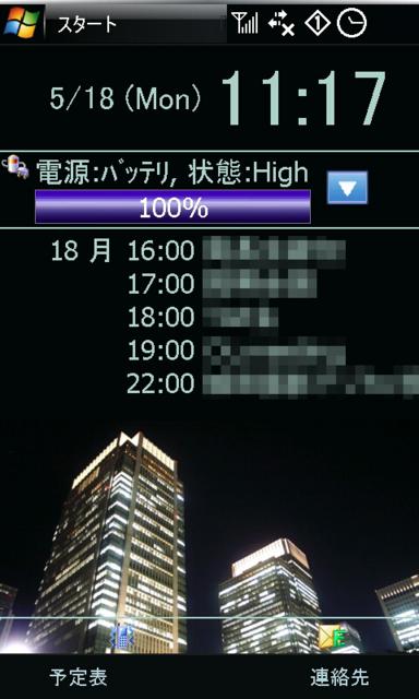 f:id:itokoichi:20090518112125j:image:w240