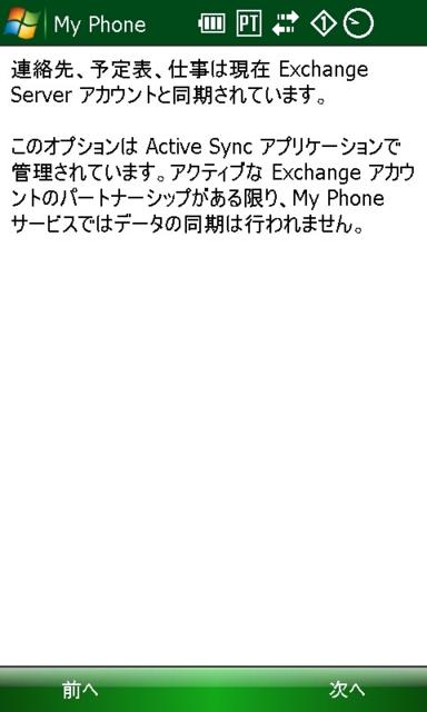 f:id:itokoichi:20090528215528j:image:w320