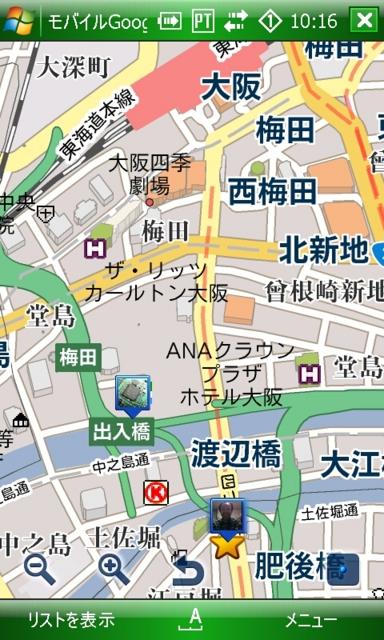 f:id:itokoichi:20090906101955j:image:w240