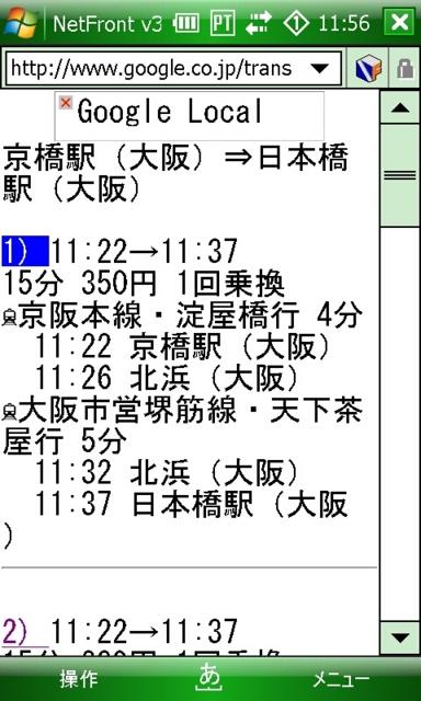 f:id:itokoichi:20090906115846j:image:w240