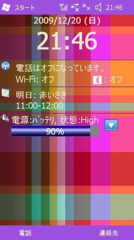 f:id:itokoichi:20091220220537j:image:w240