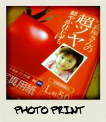 f:id:itokoichi:20100109203547j:image