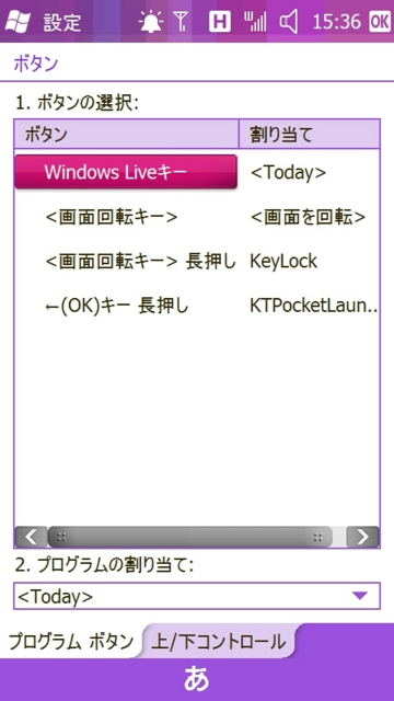 f:id:itokoichi:20100210154604j:image:w240