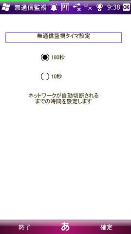 f:id:itokoichi:20100312094253j:image:w240