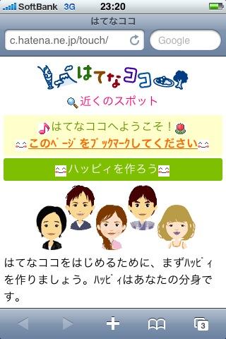 f:id:itokoichi:20100412232251j:image