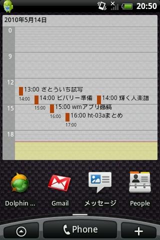 f:id:itokoichi:20100514205753j:image
