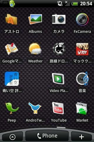 f:id:itokoichi:20100514205801j:image
