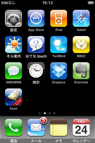 f:id:itokoichi:20100624163336p:image