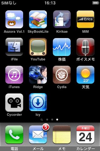 f:id:itokoichi:20100624163338p:image
