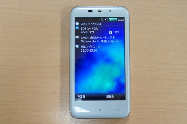 f:id:itokoichi:20100730161827j:image