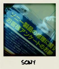 f:id:itokoichi:20100731152831j:image