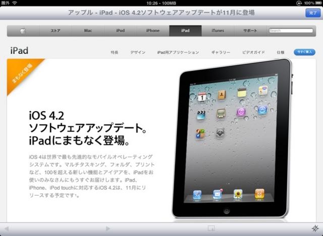 f:id:itokoichi:20101001223007j:image