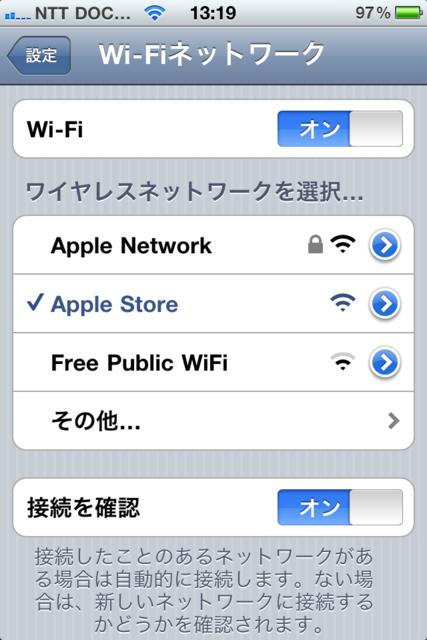f:id:itokoichi:20101023132045p:image:w240