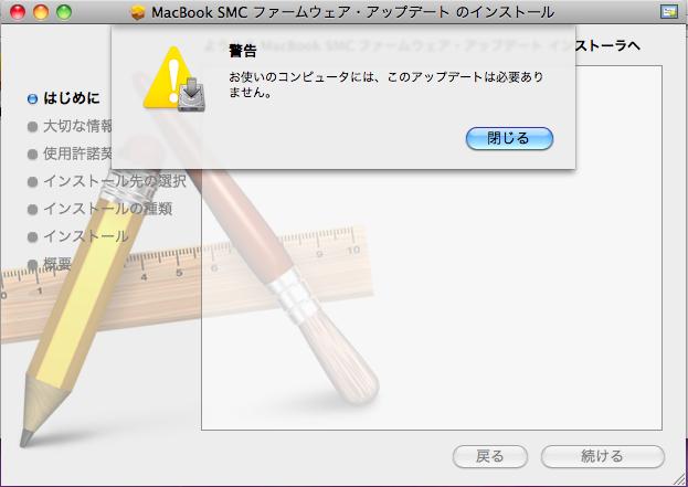 f:id:itokoichi:20101023150217p:image