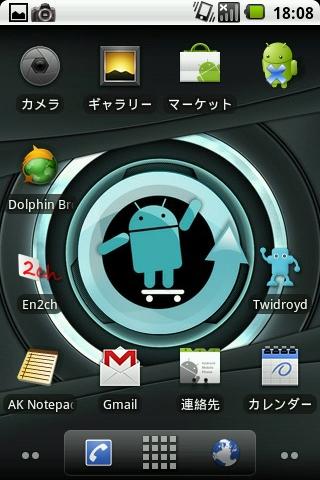 f:id:itokoichi:20101027181030j:image