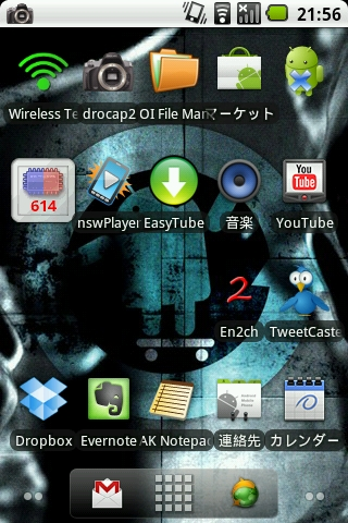f:id:itokoichi:20110115220012j:image