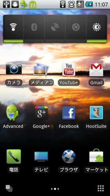 f:id:itokoichi:20110804111129p:image