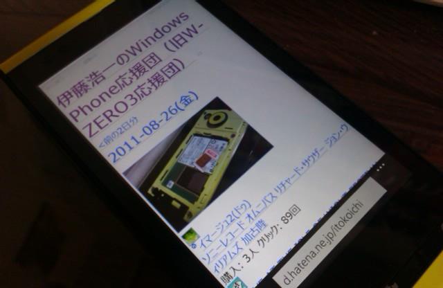 f:id:itokoichi:20110826065849j:image