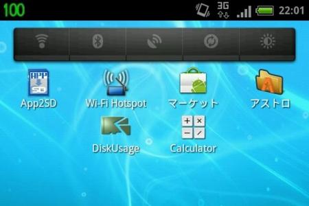 f:id:itokoichi:20111030220240j:image