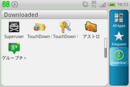 f:id:itokoichi:20111227101947j:image