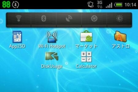 f:id:itokoichi:20111227102034j:image