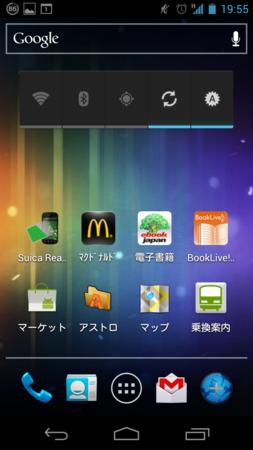 f:id:itokoichi:20120105195631p:image