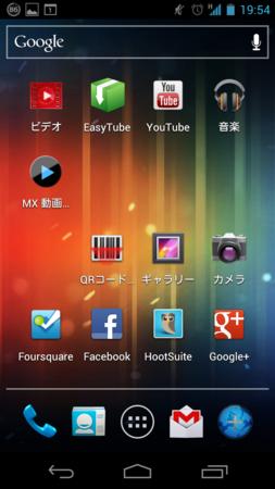 f:id:itokoichi:20120105195716p:image