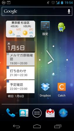 f:id:itokoichi:20120105195739p:image