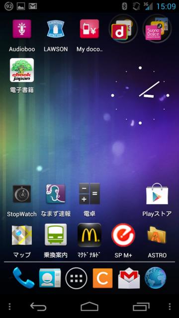 f:id:itokoichi:20120502151137p:image:w300